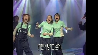 【TVPP】S.E.S - Sugar Baby + Sha La La + I've been waiting for you @ Music Camp Live