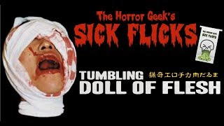 Tumbling Doll of Flesh (1998) | 🤮 Sick Flicks