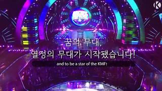 [2017 K-Pop World Festival in Changwon]