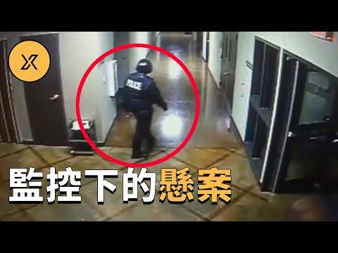 女健身教練在開課前被人發現倒在地上不省人事,監控清晰拍下嫌疑人的身影