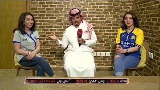 اغاني حصرية هبة ودونا الحسين شقيقتان تشتعل المنافسة بينهما قبل ديربي الرياض تحميل MP3