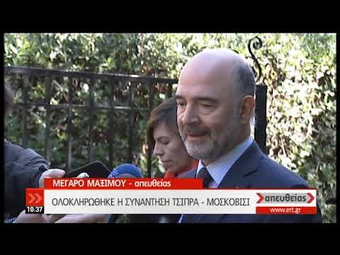 Δηλώσεις Πιέρ Μοσκοβισί | 28/02/19 | ΕΡΤ
