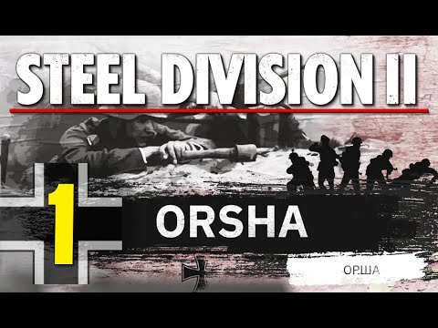 Steel Division 2 Campaign - Orsha #1 (Axis)