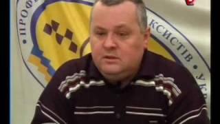 Авто Новости (09.03.2009) часть 3