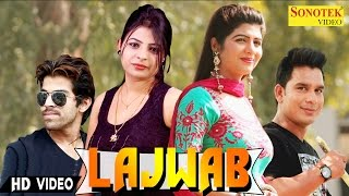 Lajwaab | Masoom Sharma, Annu Kadyan | Sonika Singh | Haryanvi Video Songs