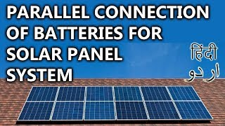 27- Parallel Connections Of Batteries | Animated Video