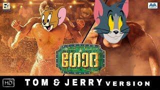 Godha Malayalam Movie Teaser Tom &Jerry Troll version Fantasy Freedom
