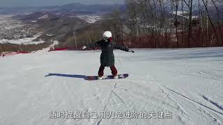 王家凌 XLab口袋教学系列——4、正反脚换刃滑行