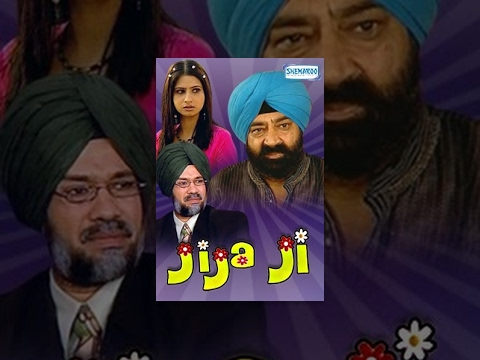 Jija Ji | Gurpreet Ghuggi | Jaswinder Bhalla | Jaspal Bhatti | BN Sharma | Punjabi Comedy Movie | HD