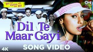 Dil Te Maar Gayi Song Video - Dil Vatte Dil | Manmohan Waris | Punjabi Hits