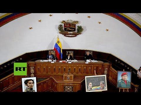 Asamblea Constituyente plantea convivencia con el resto de los poderes en Venezuela
