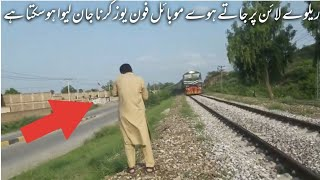 preview picture of video 'Jaffar Express crossing Nowshera Cantt'