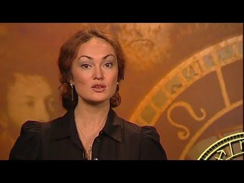 Гороскоп лев змея на 2017 год женщина совместимость