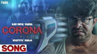 Coronavirus Song | #Coronavirus Movie Songs | Ram Gopal Varma | Latest Telugu Songs | #RGV