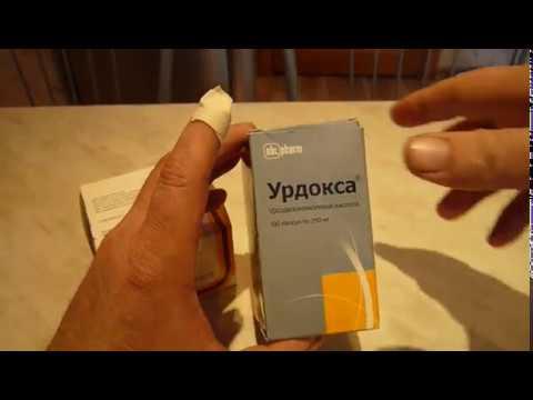 Гепатит с живет во внешней среде полчаса