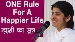 ONE Rule For A  Happier Life: BK Shivani (English Subtitles)