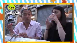 小林麻央と市川海老蔵お宝秘蔵映像!
