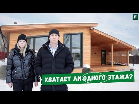 видео о компании на главной