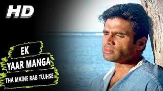 Ek Yaar Manga Tha Maine Rab Tujhse |Babul Supriyo | Officer