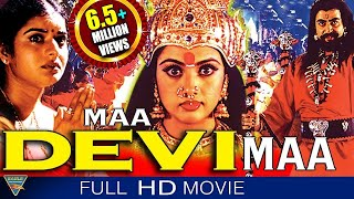 Maa Devi Maa Hindi Dubbed Full Length Movie || Sai Kumar, Prema, Meena || Eagle Hindi Movies - Download this Video in MP3, M4A, WEBM, MP4, 3GP