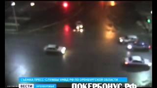 Вылетел из машины (видеорегистратор)