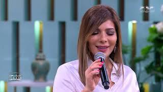 تحميل و مشاهدة ما نازل من المنازل أي والله.. أصالة تغنيها في معكم منى الشاذلي MP3