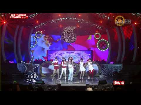 【繁中】 080622 Color Pink (SeeYa & Davichi & Black Pearl) - Blue Moon 블루문 (Feat. Mario)  SK