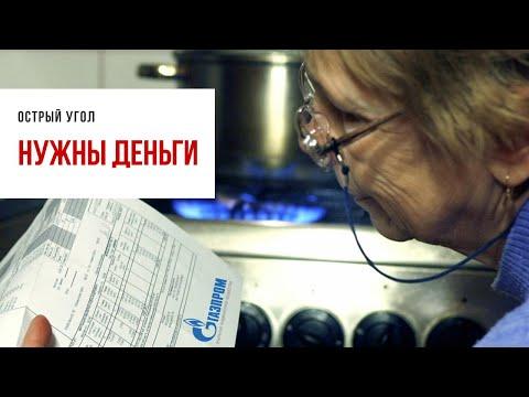Цены на газ для населения в России повысятся с 1 августа