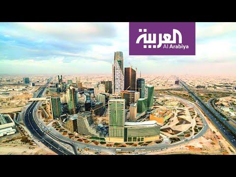 العرب اليوم - شاهد: بدء السباق الانتخابي في غرفة الرياض