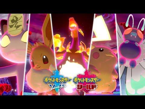 《寶可夢 劍/盾》寶可夢們的「超極巨化」新造型公開!