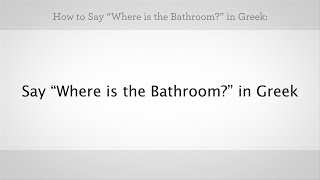 """How to Say """"Where Is the Bathroom"""" 