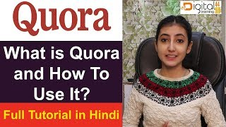 Quora and How To Use Quora? (Tutorials In Hindi) | 2020 - Digital Learning 44
