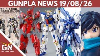 Gunpla News: Barbatos, Ayame, Vigna Zirah, F90, AGE II Magnum