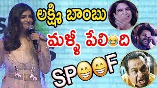 Manchu Lakshmi Latest Funny Spoof | Samantha | Naga Shourya | Manchu Lakshmi | TVNXT Telugu