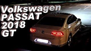 폭스바겐 파사트GT 시승기 2/2 (리뷰) 2018 Volkswagen PASSAT , 2018 폭스바겐 파사트 GT VW PASSAT