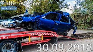 Подборка аварий и дорожных происшествий за 30.09.2018 (ДТП, Аварии, ЧП)