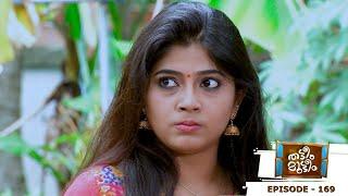 Thatteem Mutteem | Epi - 169  Chakki's attempts to separate Aadhi and Meenakshi | Mazhavil Manorama