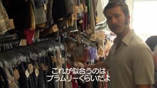【80年代ファッションに注目!】11/5公開『エブリバディ・ウォンツ・サム!! 世界はボクらの手の中に』メイキング動画