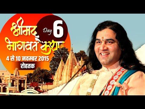 shri devkinandan thakur ji maharaj bhajan mp3 free download
