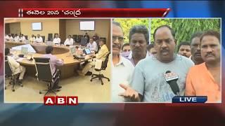 Rajahmundry Public Opinion On CM Chandrababu's One-Day Fast Against Centre   Public Point   ABN