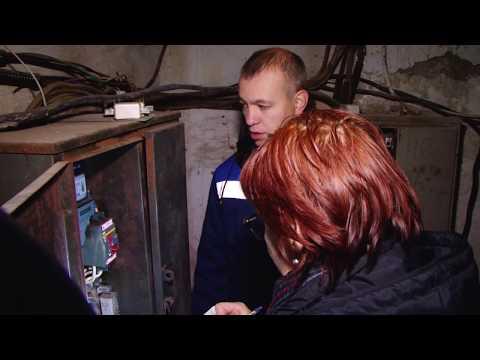 ССК провела более 14 тысяч ограничений электроснабжения за долги