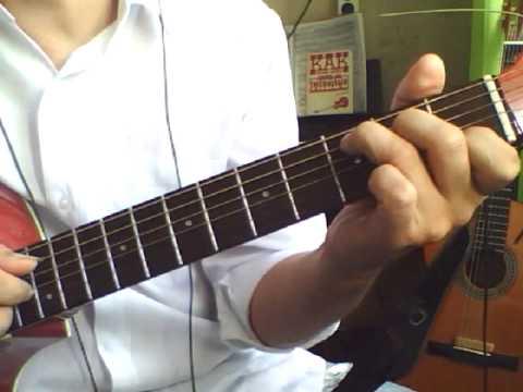 Вот как бывает (Ю. Антонов) Аккорды на гитаре