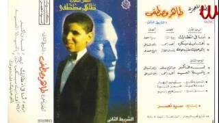 تحميل اغاني Taher Moustafa - Ana Fi Entezarak / طاهر مصطفى - انا في انتظارك MP3