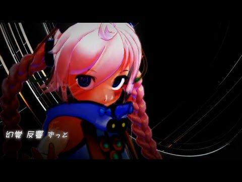 【Rana00099 】流線クライズ【オリジナル】