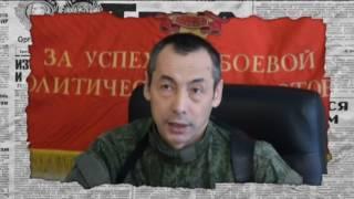 Евровидение 2017: как Россия нашла новую тему для сказок — Антизомби, 31.03.2017