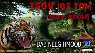 Dab Neeg Hmoob 2017 - Tsov Los TomTsav Ntxaij (นิทานม้งใหม่ 2017)