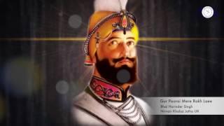 Gur Poorai Mere Rakh Laee | Nirvair Khalsa Jatha UK