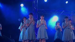 【4K】STU48 法政学園祭ライブ
