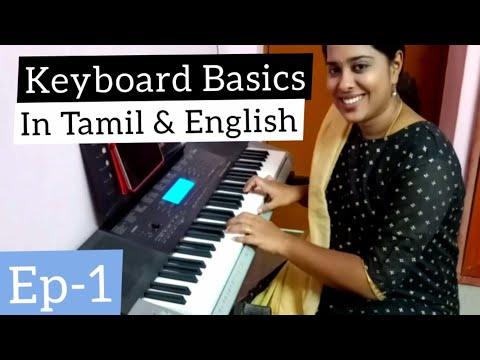 Learn Keyboard Basics | Tamil | How to Play Keyboard Lessons - Ep-1 | #PianoPriyadarshini