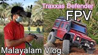 FPV Traxxas TRX4 Defender RC Car (Malayalam)
